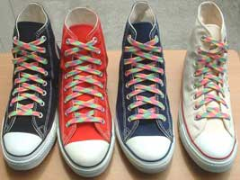 rainbow weave shoelaces
